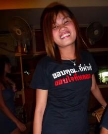 ภาพxxxหญิงไทยขายตัวที่พัทยา