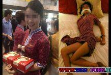 คลิปโป๊หลุดแอร์สาวสายการบินดังที่กำลังเป็นข่าวโดนผู้จัดการจับมัดมือเย็ด